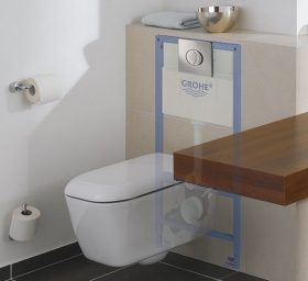 grohe-wc-suspendu